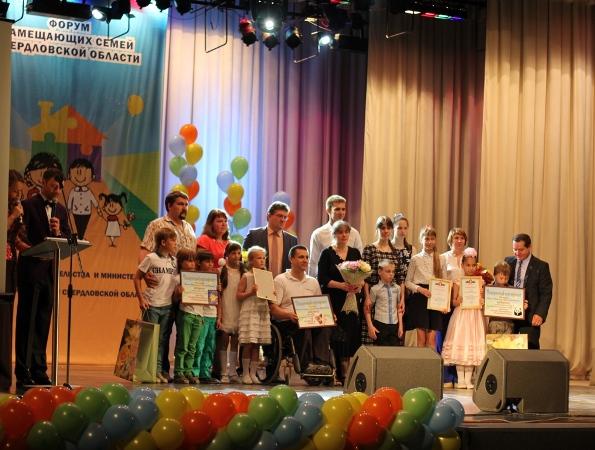 перспективы приемных семей в свердловской области