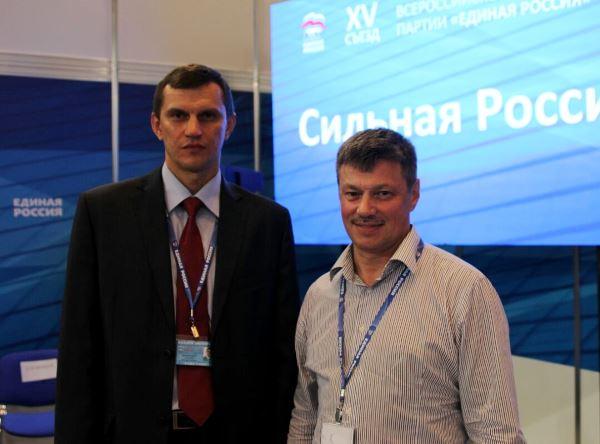 Свердловские депутаты Госдумы будут работать в межфракционной группе «Солидарность»