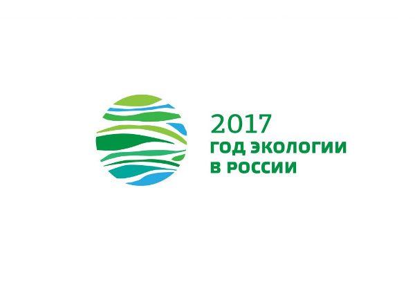 5 мусоросжигательных заводов планируется построить в столицеРФ иТатарстане к2025г