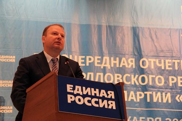 ВСвердловской области выбрали руководителя реготделения «Единой России» до 2021г