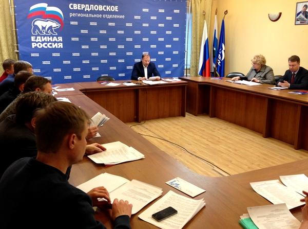 Свердловские единороссы назначили дату праймериз для довыборов вдуму Екатеринбурга