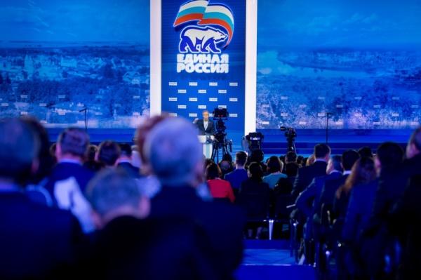 Свердловская делегация отправилась в Москву для участия в XVI Съезде Партии