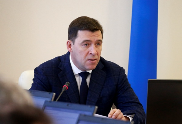 Евгений Куйвашев: Ключевое требование – это достижение конкретных, зримых результатов