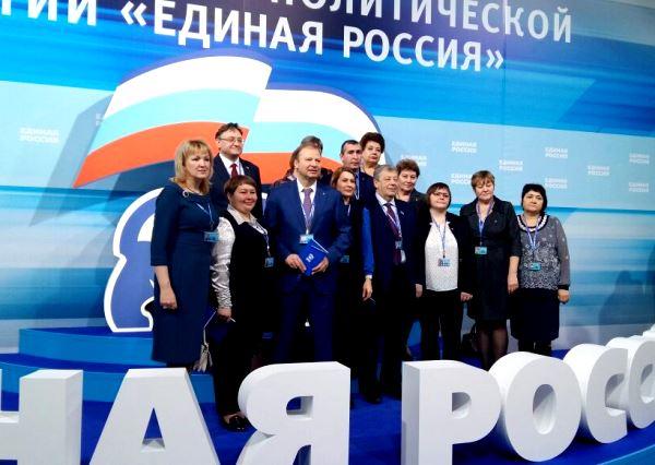 В столице открылся XVI съезд «Единой России»