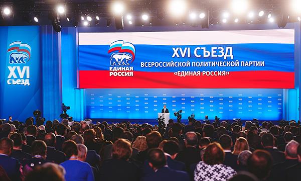 Медведева переизбрали лидером Единой РФ еще на 5 лет