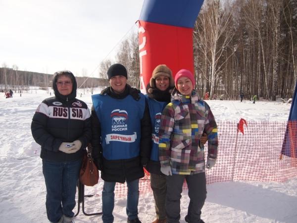 Зареченские единороссы на «Лыжне России-2017»