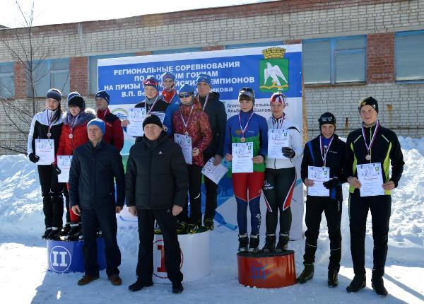 В Красноуфимске прошла лыжная гонка на призы олимпийских чемпионов Вячеслава Веденина и Сергея Чепикова