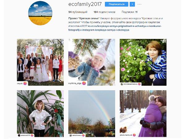 Примеры работ участников можно посмотреть в официальном аккаунте конкурса