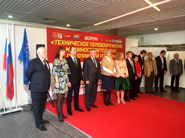 Михаил Клименко: Научно-промышленный форум позволит предприятиям обменяться опытом