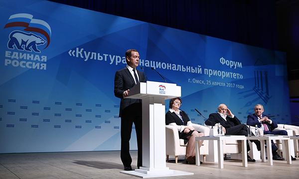 Дмитрий Медведев: Наша задача – вдохнуть в сельские дома культуры новую жизнь
