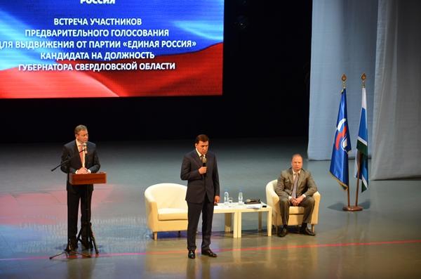 Куйвашев начинает предвыборное турне. Первая остановка— Первоуральск
