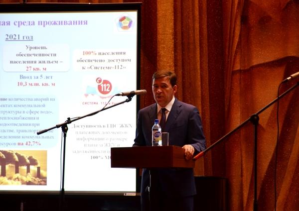 Участники предварительного голосования провели третью встречу с партактивом