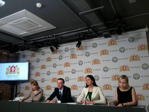 В Свердловской области формируется новый состав молодежного правительства
