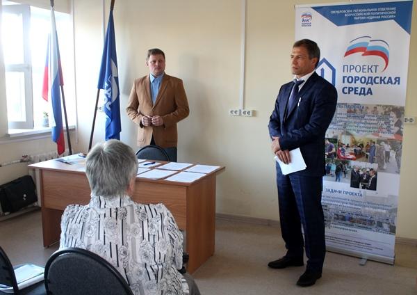 Партийцы организовали для жителей Орджоникидзевского района очередной образовательный семинар