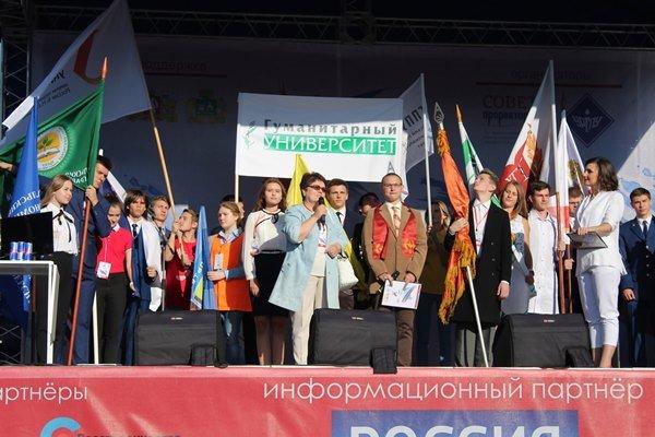 Парад российского студенчества поддержали пять тысяч уральских студентов