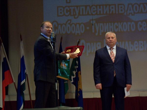Виктор Шептий поздравил Юрия Сабурова на его инаугурации