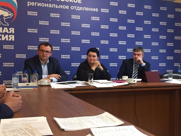 Наталья Западнова: Партия большое внимание уделяет кадровым вопросам