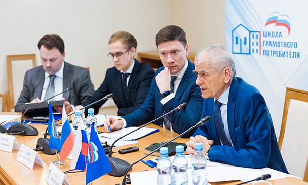 В Госдуме прошло заседание общественного совета партпроекта «Школа грамотного потребителя»