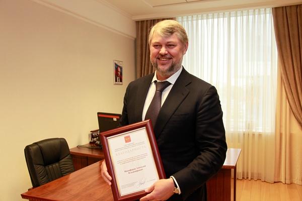 Анатолий Никифоров награжден благодарностью комитета Совета Федерации по обороне и безопасности