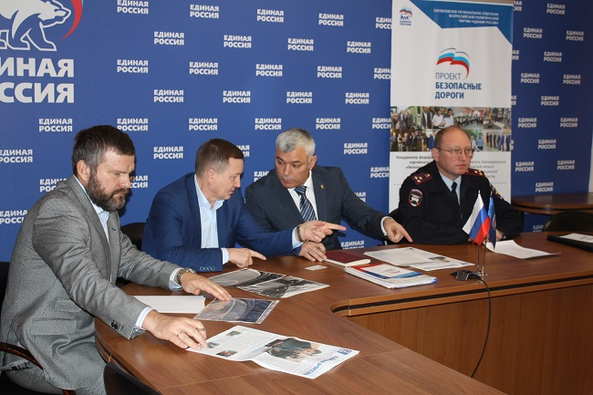 Безопасность мотоциклистов на дорогах обсудили на Всероссийском селекторном совещании