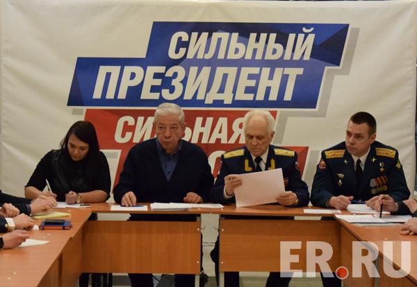 В Екатеринбурге 17 января открылся региональный штаб кандидата в Президенты РФ Владимира Путина