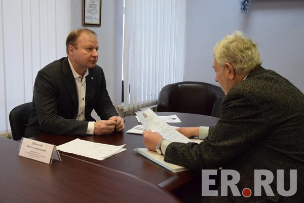 Виктор Шептий: Заявители часто благодарят меня за оказанную им помощь