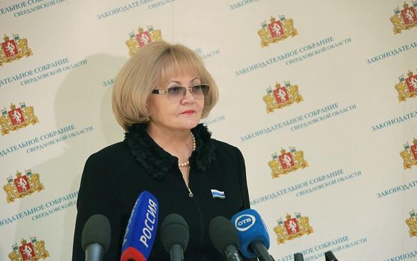 Людмила Бабушкина: Законодательство в защиту прав обманутых дольщиков будет развиваться в Свердловской области