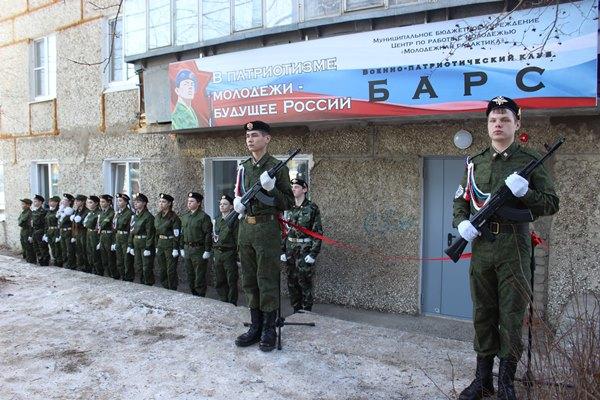 Сергей Никонов открыл патриотический клуб в Красноуральске