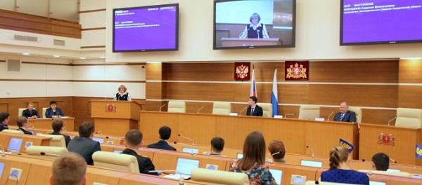 На выборах в Молодежный парламент Свердловской области «Молодая гвардия» получила 31 из 50 мандатов