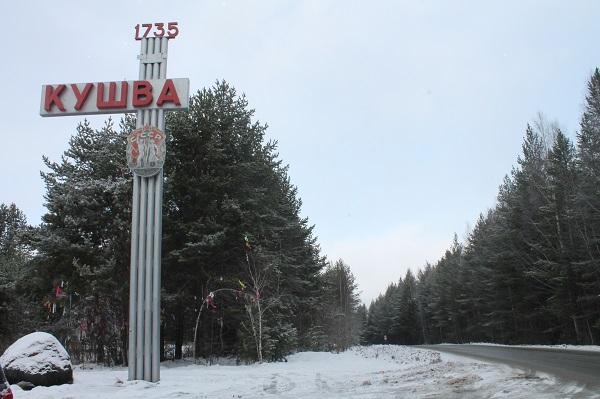 Евгений Куйвашев отправился вКушву
