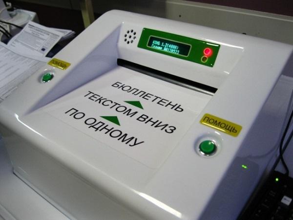 Закрылись избирательные участки Свердловской области и Екатеринбурга