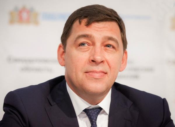Евгений Куйвашев поблагодарил уральцев за активную гражданскую позицию