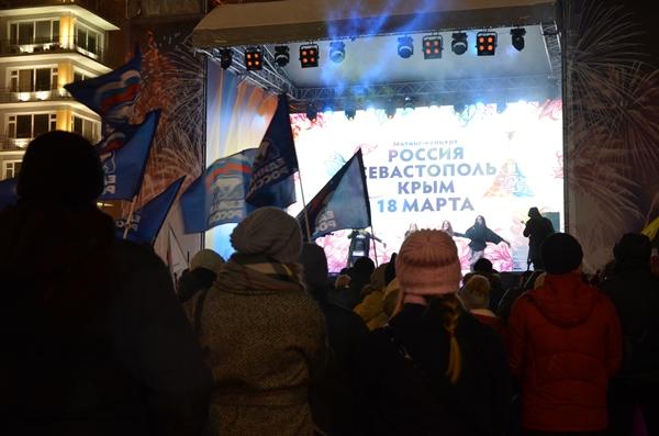 Фоторепортаж: В Екатеринбурге отметили четвертую годовщину присоединения Крыма