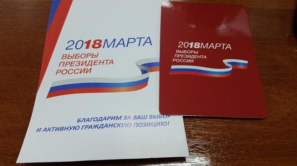 В Свердловской области на 20 часов явка составила 62%