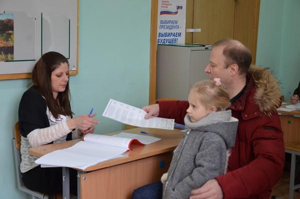 Виктор Шептий рассказал о работе партийцев на выборах