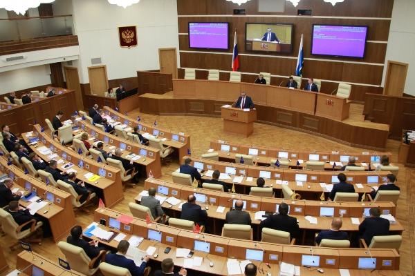 Людмила Бабушкина: Мы готовимся в первом полугодии2018 года рассматривать изменениябюджета еще раз