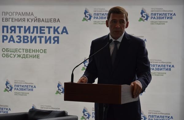 В Свердловской области реконструируют 80 дорожных объектов