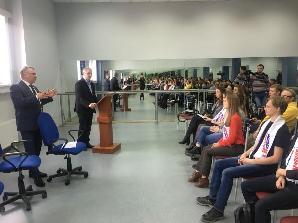 «Единая Россия. Направление 2026»: Главная задача – объединить общество