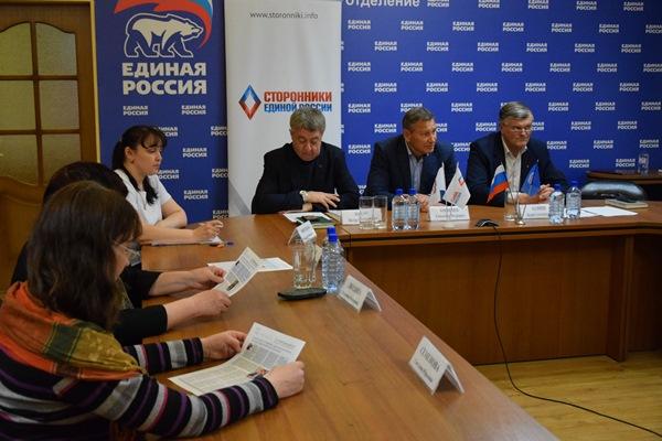 Стронники ЕР провели встречу в рамках подготовки к предварительному голосованию