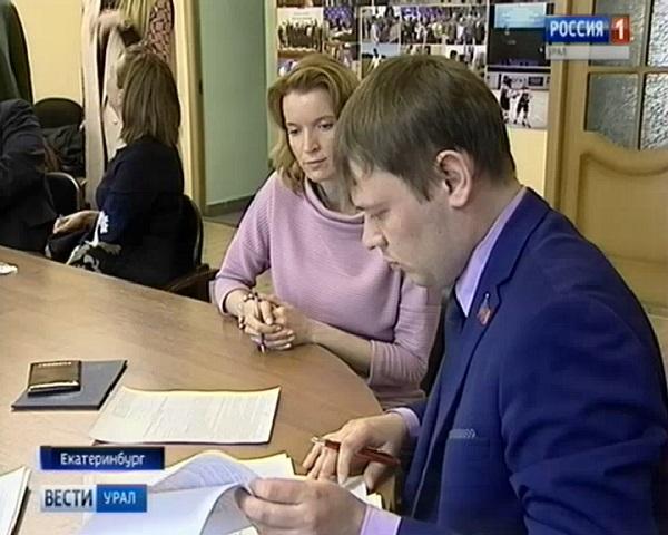 В Екатеринбурге продолжается прием заявлений для участия в предварительном голосовании