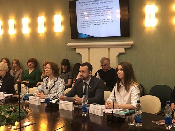Алексей Коробейников выступил с докладом на экономической конференции