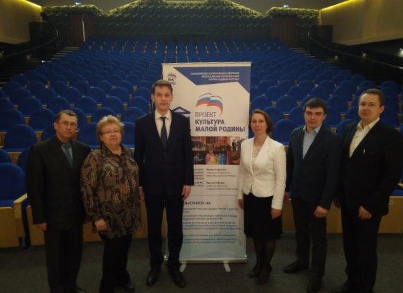 Партийцы проверили учреждения культуры в Березовском