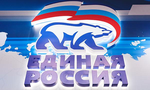 ЕР обсудит реализацию Послания и майского указа Президента РФ, а также свое обновление