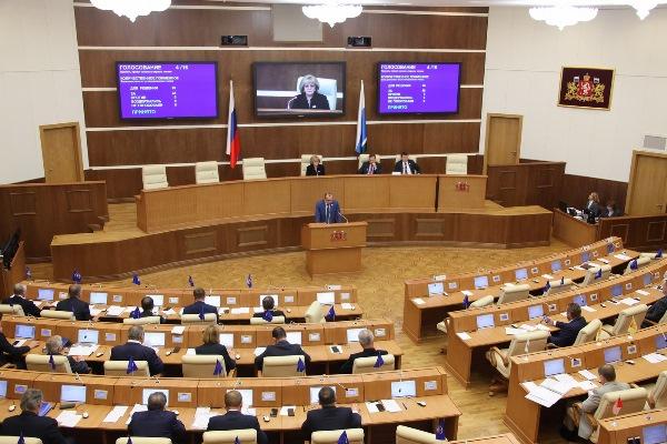 Людмила Бабушкина подвела итоги 21 заседания парламента