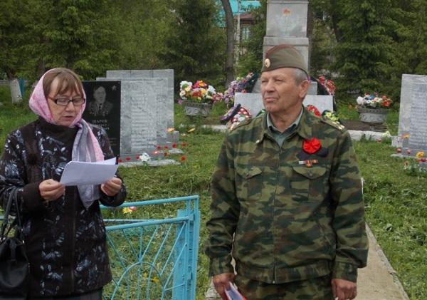 Совет ветеранов и члены Артинского местного отделения ЕР приняли участие в мероприятиях, посвященных Дню памяти и скорби