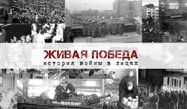 В Каменске-Уральском откроется выставка «Живая Победа. История войны в лицах»