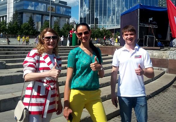 Мероприятия, посвященные Дню молодежи, пройдут в уральской столице с 22 июня по 17 августа