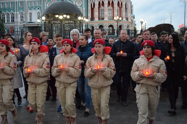 В День памяти и скорби в Екатеринбурге состоялась акция «Свеча памяти»
