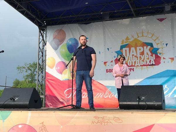 Алексей Коробейников поздравил с Днем молодежи жителей Богдановича