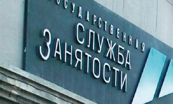 Число безработных в Свердловской области снизилось до 24 тысяч человек